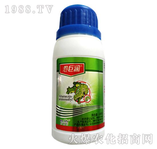 3%甲氨基阿维菌素苯甲酸盐-卷巨澜-好利特