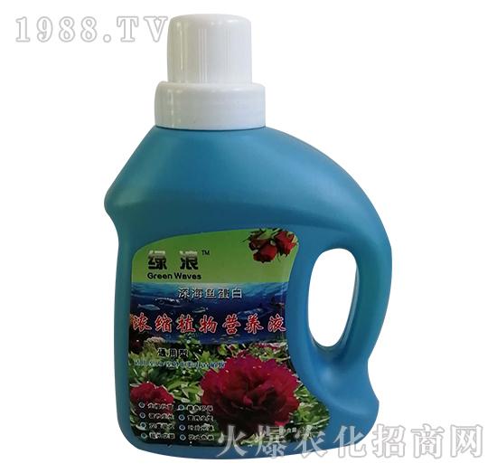 �饪s植物�I�B液-�G浪-倍多收
