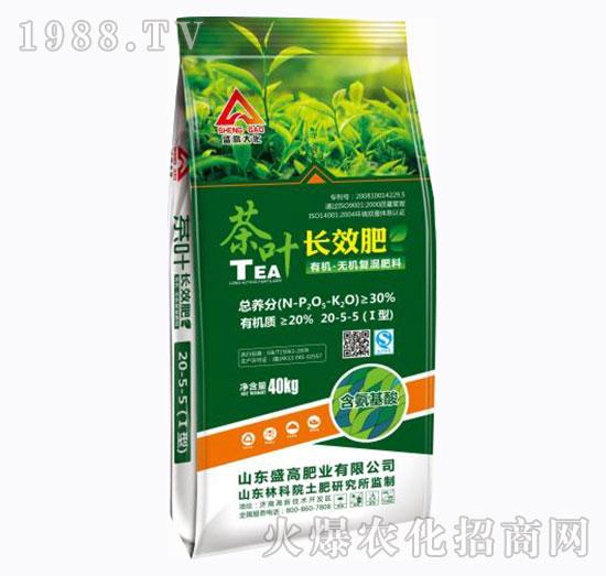 有机-无机复混肥料-茶叶长效肥-盛高