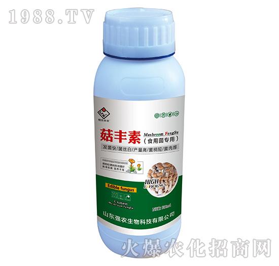 食用菌专用菇丰素-强农生物