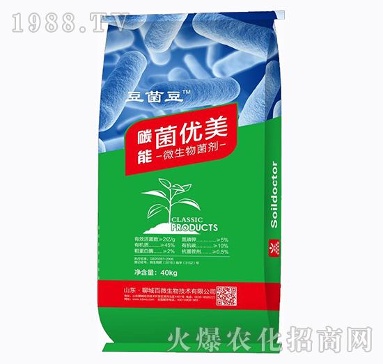 微生物菌剂-碳能菌优美-豆菌豆-佰微生