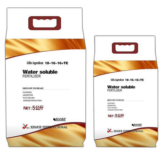 Water soluble FERTILIZER-18-16-16+TE-施莱登