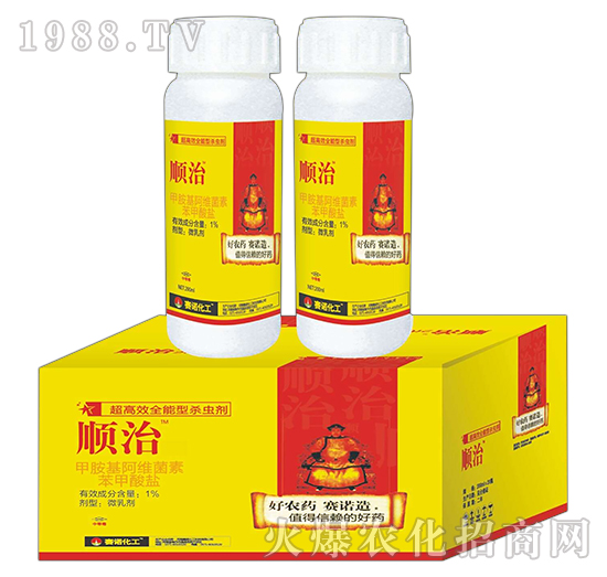 1%甲氨基阿维菌素苯甲酸盐-顺治-赛诺化工