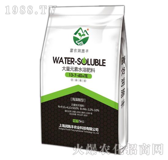大量元素水溶肥料13-7-40+TE-富农润施丰