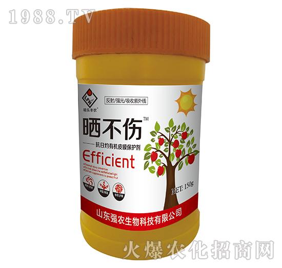 抗日灼有机皮膜保护剂-晒不伤-强农生物