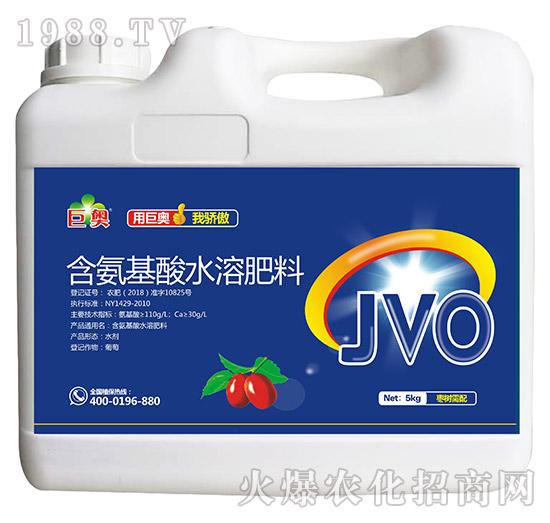 枣树需配含氨基酸水溶肥料-巨奥