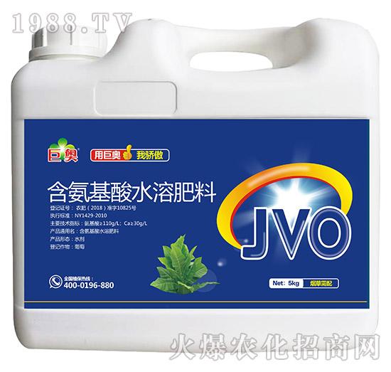 烟草需配含氨基酸水溶肥料-巨奥