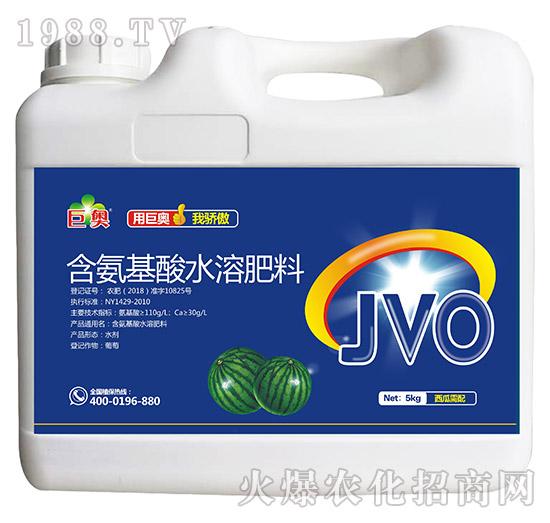 西瓜需配含氨基酸水溶肥料-巨奥
