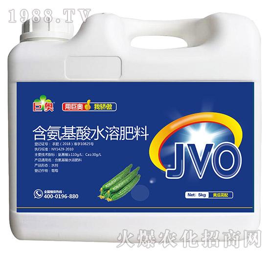 黄瓜需配含氨基酸水溶肥料-巨奥