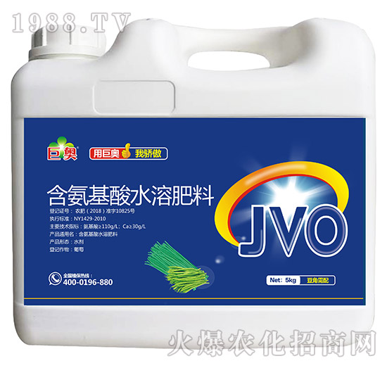 豆角需配含氨基酸水溶肥料-巨奥