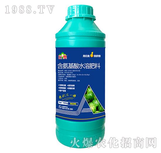 西瓜需配含氨基水溶肥料-巨奥