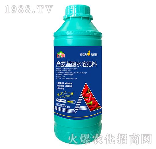 辣椒需配含氨基水溶肥料-巨奥