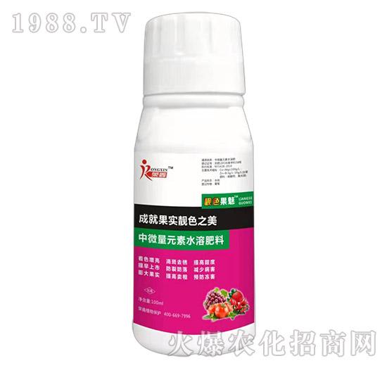 中微量元素水溶肥料-�n果果魅-�s鑫