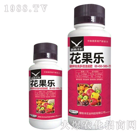磷钾双高多微清液肥00-450-500+TE-花果乐