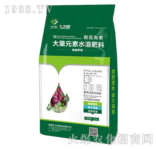 硫酸钾型大量元素水溶肥料-有瓜有果-沃力旺