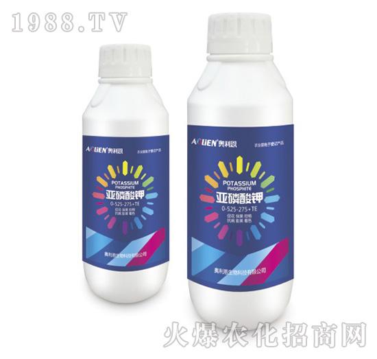 亚磷酸钾0-525-275+TE-奥利恩