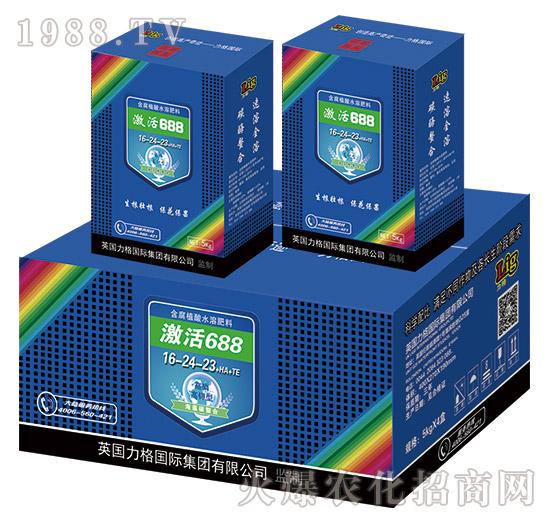 含腐植酸水溶肥料16-24-23+HA+TE-激活688