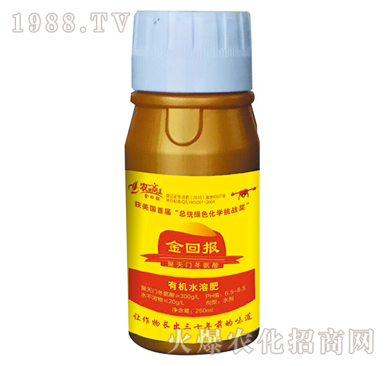 �V�V型有�C水溶肥(250ml)-金回��