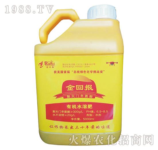 �V�V型有�C水溶肥(5000ml)-金回��