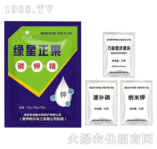 绿星正果(磷+钾+精)利尔化工