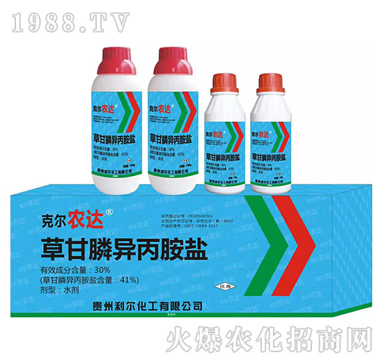 30%草甘膦异丙胺盐-克尔农达-利尔化工
