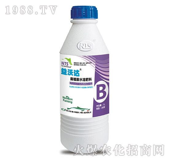 腐殖酸水溶肥料B-益沃达-恩特施