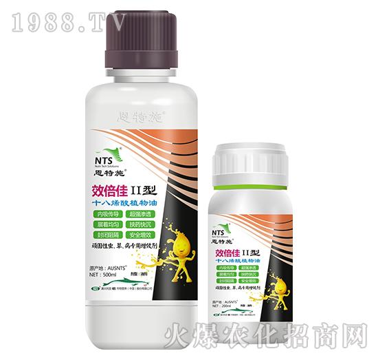 十八烯酸植物油-效倍佳II型-恩特施