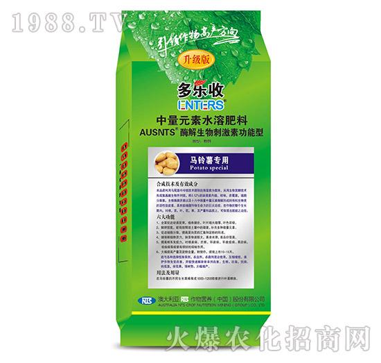 马铃薯专用中量元素水溶肥料-恩特施