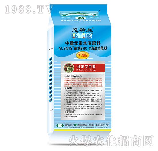 红枣专用型中量元素水溶肥料(海藻功能型)-恩特施