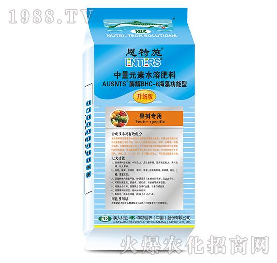 果树专用中量元素水溶肥料(海藻功能型)-恩特施