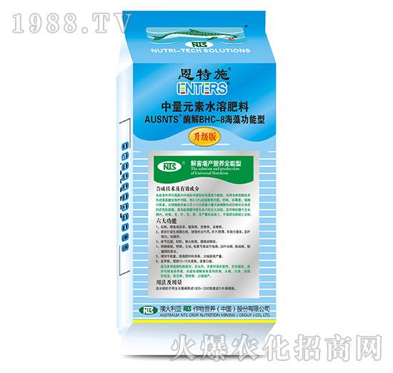 解害增产营养全能型中量元素水溶肥料(海藻功能型)-恩特施