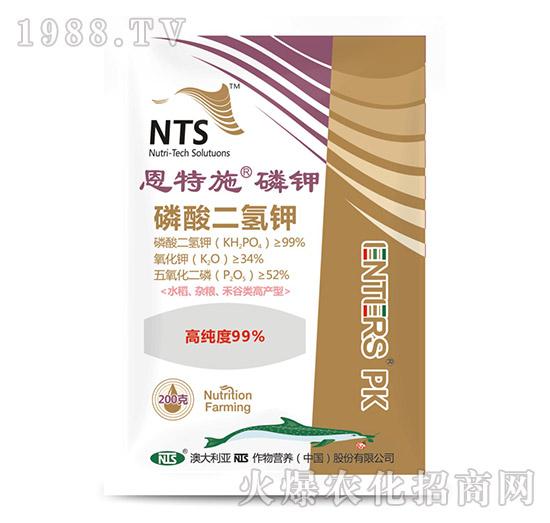 水稻、杂粮、禾谷类高产型-磷酸二氢钾-恩特施磷钾