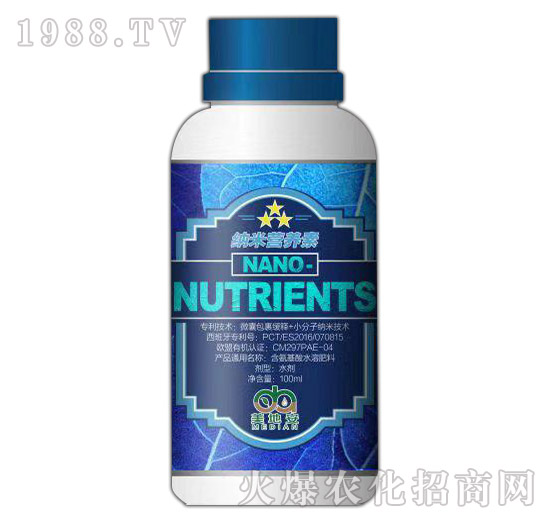 纳米营养素(三星)-美地安