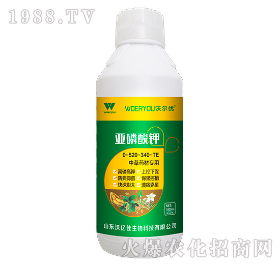 中草药材专用亚磷酸钾0-520-340-TE-沃亿佳