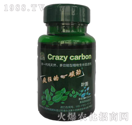 叶面专用植物生命源・碳劲-美地安