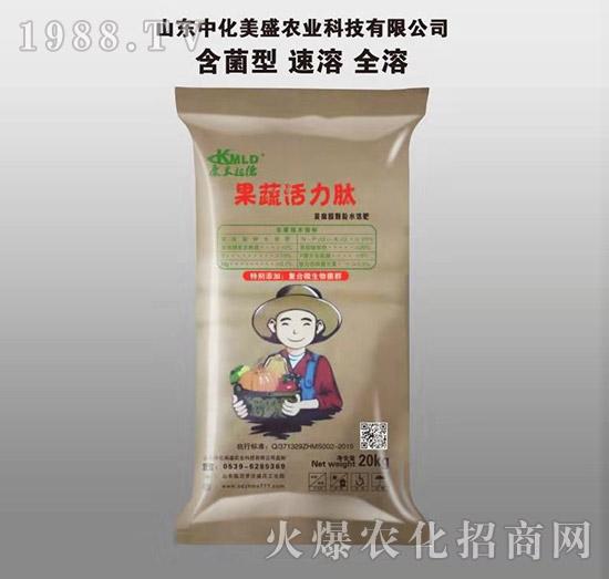 颗粒水溶肥-果蔬活力肽-(20kg)-中化美盛