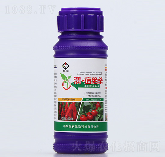 溃・疽绝杀(100ml)-强农生物