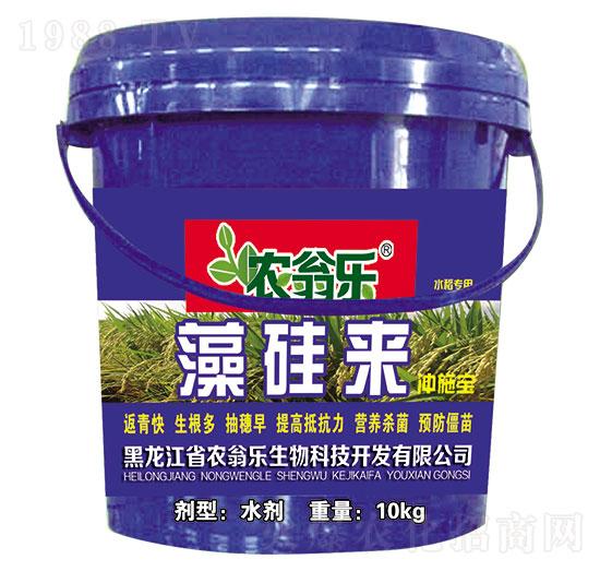 水稻冲施宝-藻硅来-农翁乐