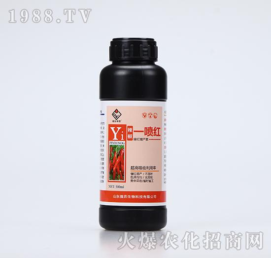 催红增产素-辣椒一喷红(500ml)-强农生物