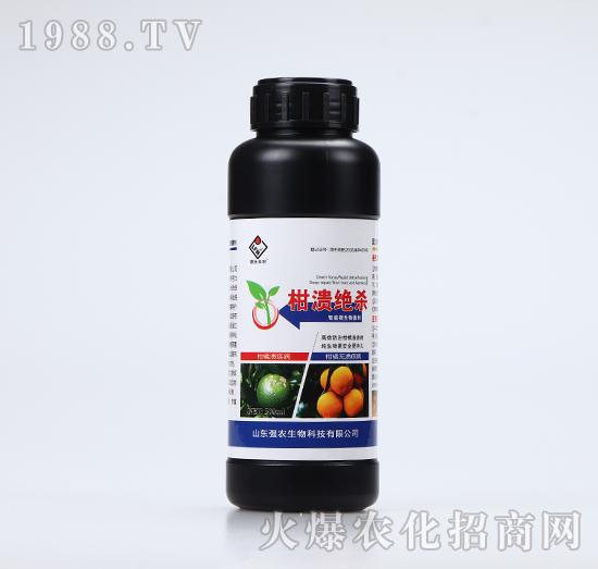 智能微生物菌剂-柑溃绝杀(500ml)-强农生物