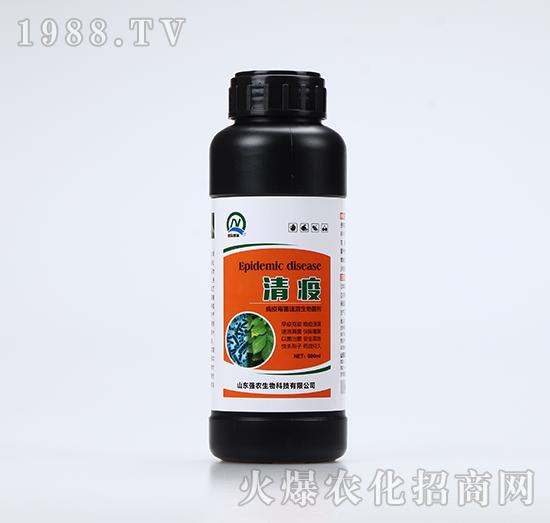 病疫霉菌速溶生物菌剂-清疫(500ml)-强农生物
