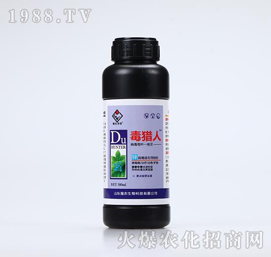 病毒卷叶一喷灵-毒猎人(500ml)-强农生物