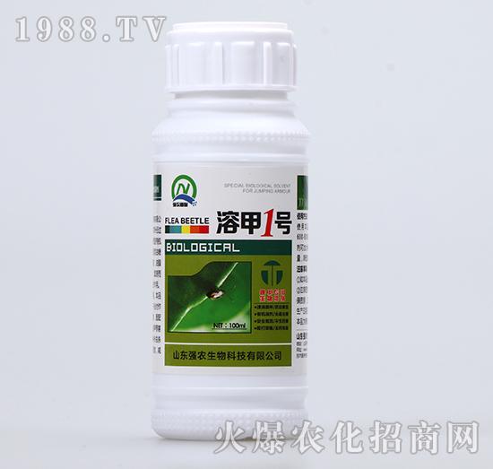 溶甲1号-跳甲专用生物制剂-强农生物