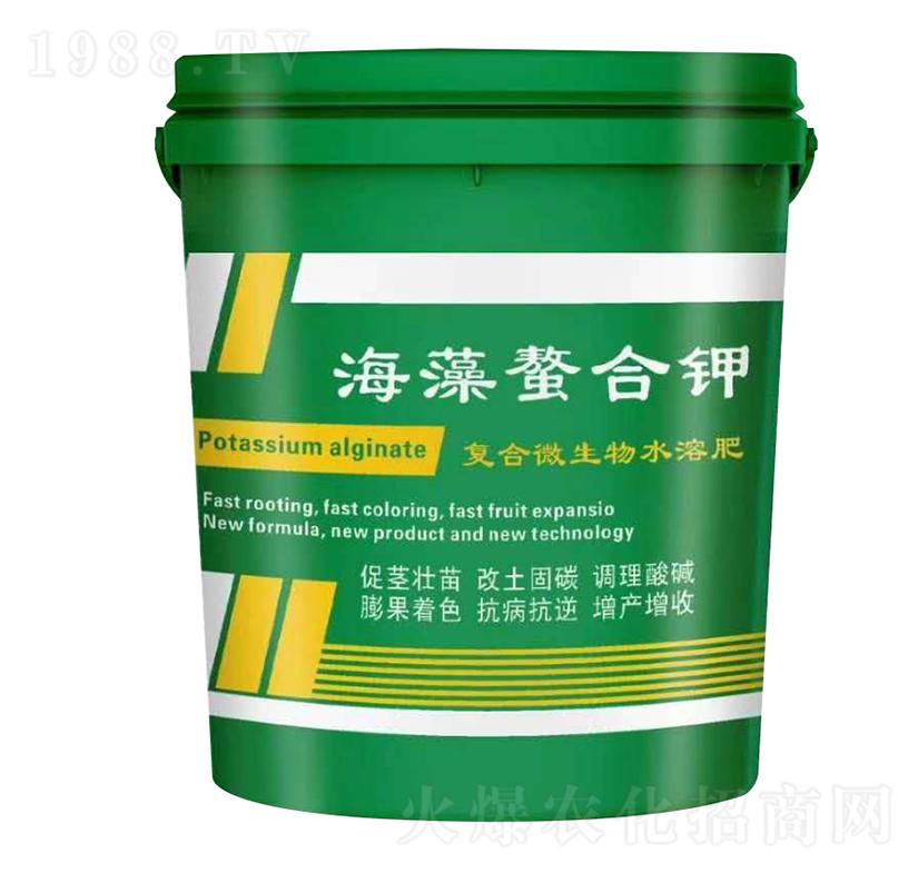�秃衔⑸�物水溶肥-海藻螯合�-���W生物
