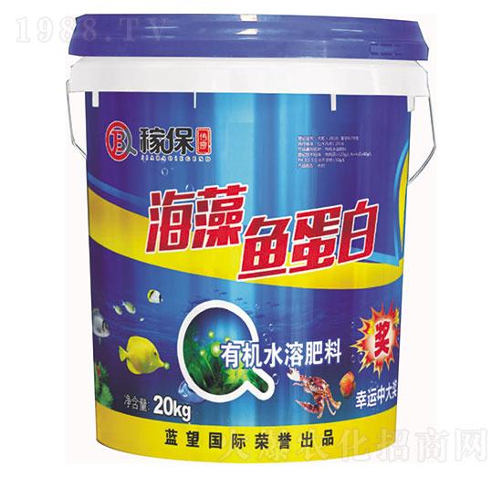 海藻鱼蛋白-稼保传奇-稼保传奇