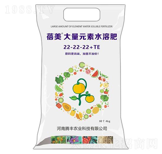 大量元素水溶肥料22-22-22+TE-蓓美