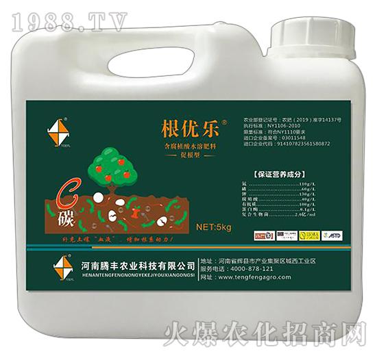 促根型含腐植酸水溶肥料-根����-�v�S�r�I