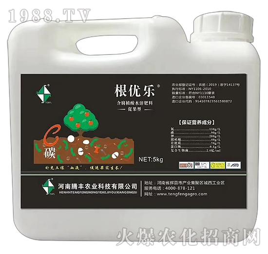 促果型含腐植酸水溶肥料-根����-�v�S�r�I