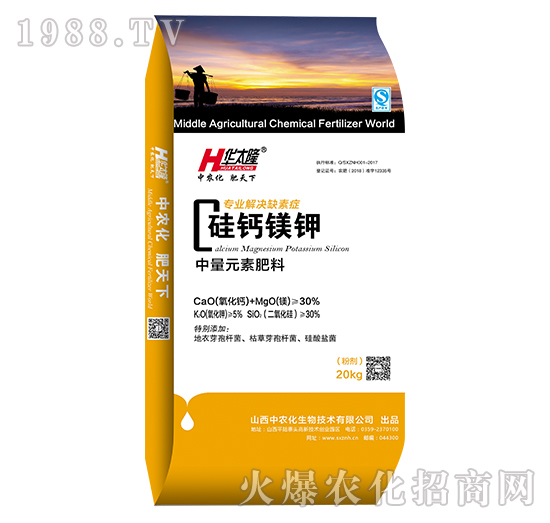 25kg中量元素肥料-硅钙镁钾-华太隆