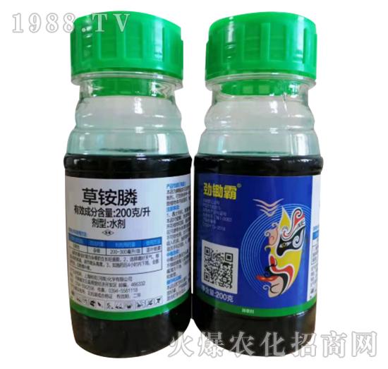 200克每升草铵膦-神龙农业